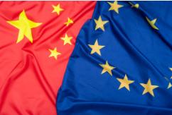 Accordo bilaterale UE -Cina per la protezione delle indicazioni geografiche