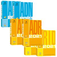 Applicazione ADR/RID/ADN 2021 ai trasporti nazionali