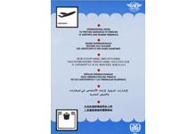 ICAO/IMO Terminal Signs