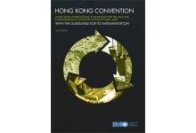Hong Kong International Convention, 2013 Edition