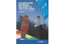 Informative material related to CTU Code, 2016 Edition